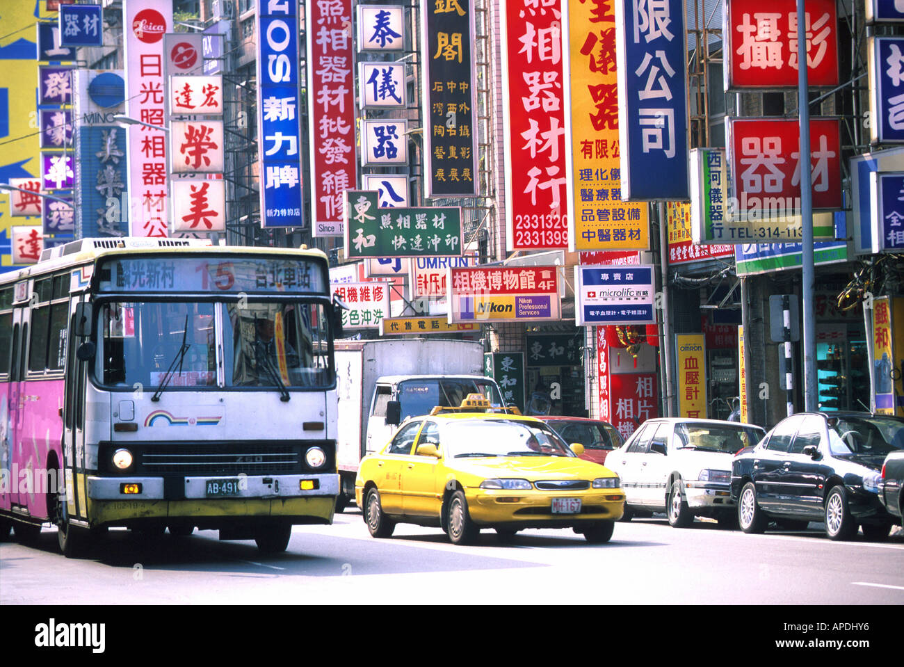 Leuchtreklame, Chungchiung Road, Zentrum, Taipeh Taiwan R.O.C. - Stock Image