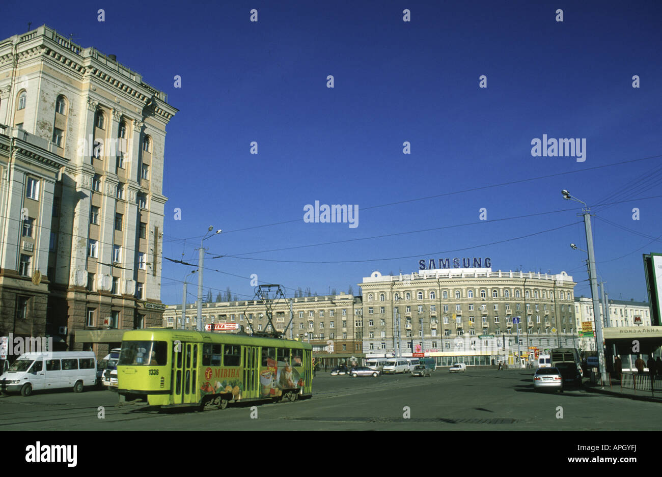 City centre with trams Dnepropetrovsk Ukraine - Stock Image