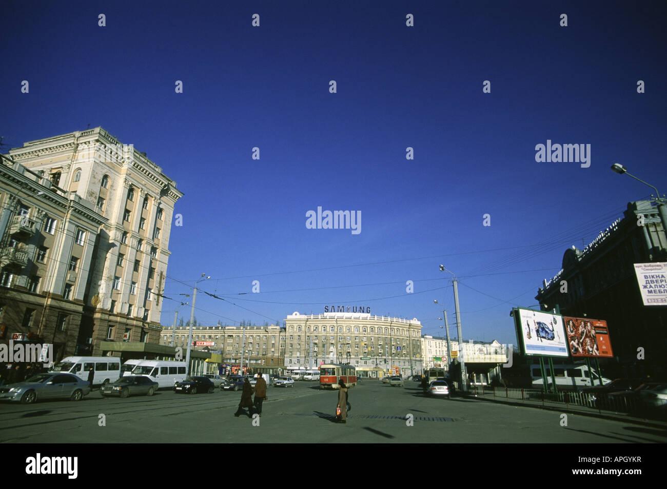 City centre Dnepropetrovsk Ukraine - Stock Image