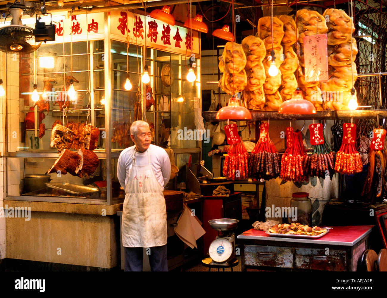 china chinese hong kong restaurant peking duck chicken stock photo 5161261 alamy. Black Bedroom Furniture Sets. Home Design Ideas