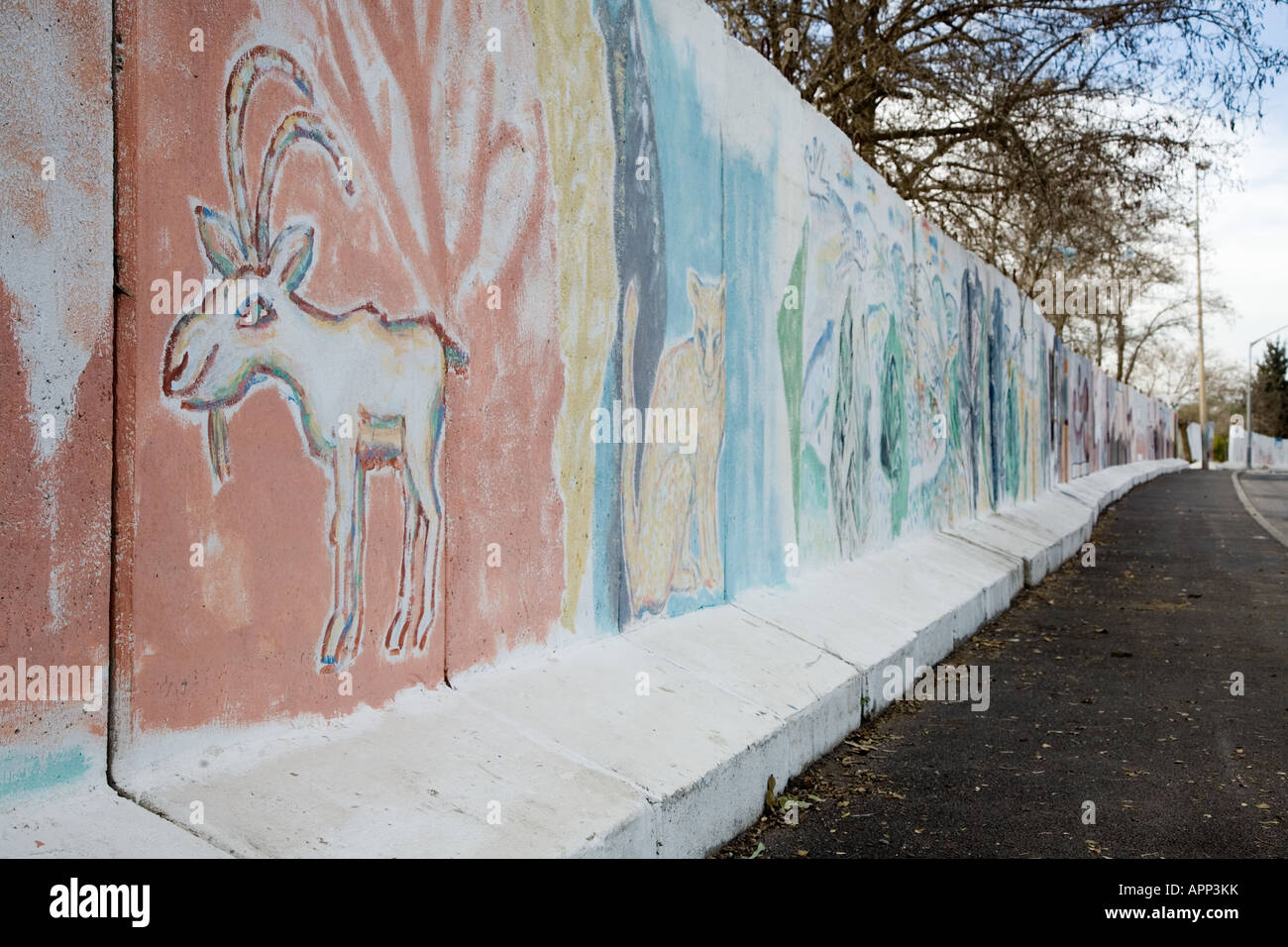 Stock Photo of Decorations on a Concrete Security Barrier in Giloh Jerusalem - Stock Image