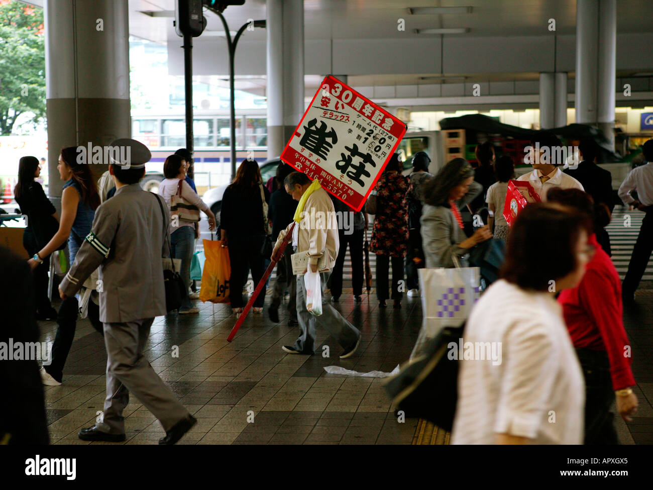 Homeless, Tokyo, Japan, Low paid day jobs for homeless, carrying advertising during rush hour, Shibuya Station Obdachlose, notdu - Stock Image