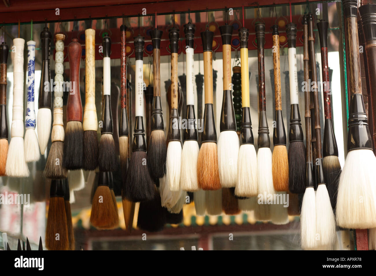 Calligraphy Brushes for sale Liulichang Street Market Beijing China - Stock  Image a73c648c0148