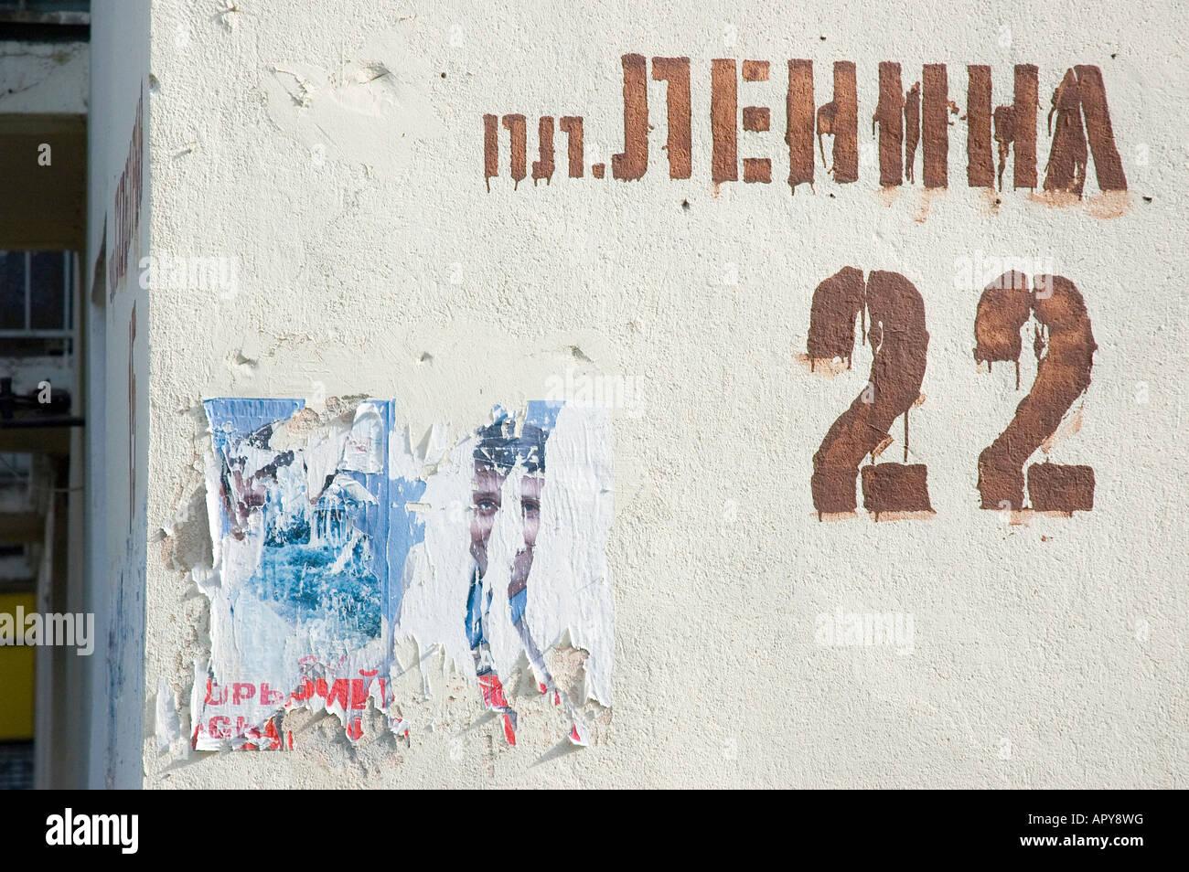 graffiti in Pyatigorsk Russia - Stock Image