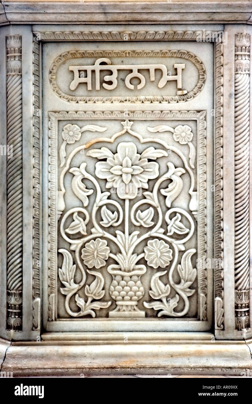 Flower relief at stock photos & flower relief at stock images alamy