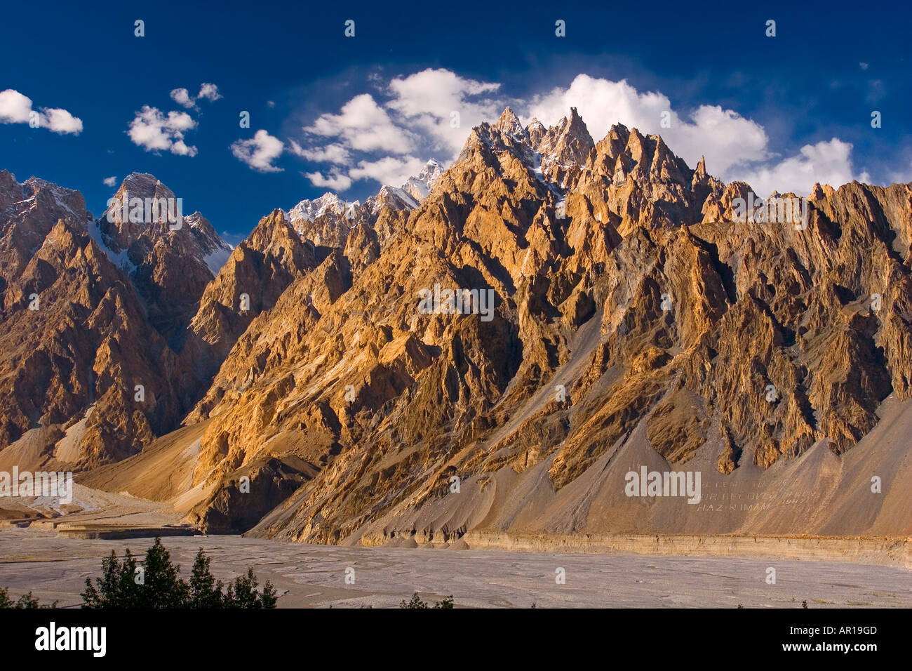 The stunning rocky mountain called The Cathedral near Passu Pakistan - Stock Image