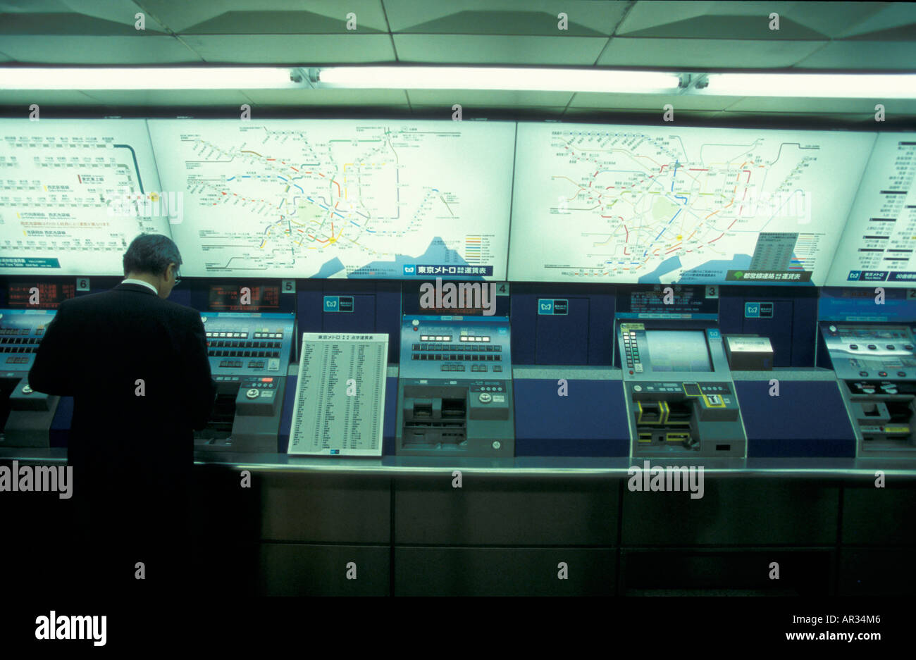 Db Kartenautomat.Fahrplan Stock Photos Fahrplan Stock Images Alamy
