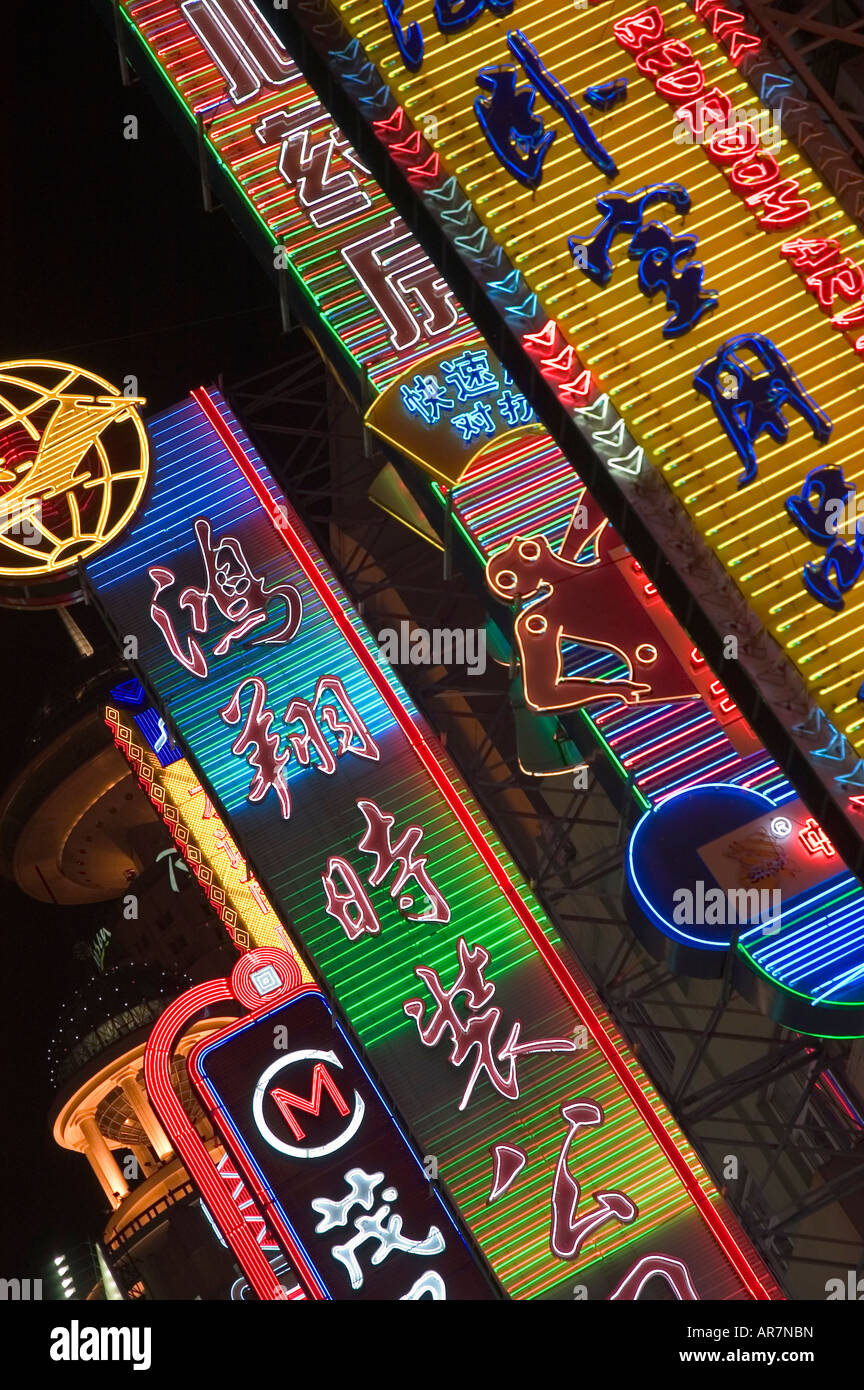 The neon lights of Nanjing Road at night (alternative