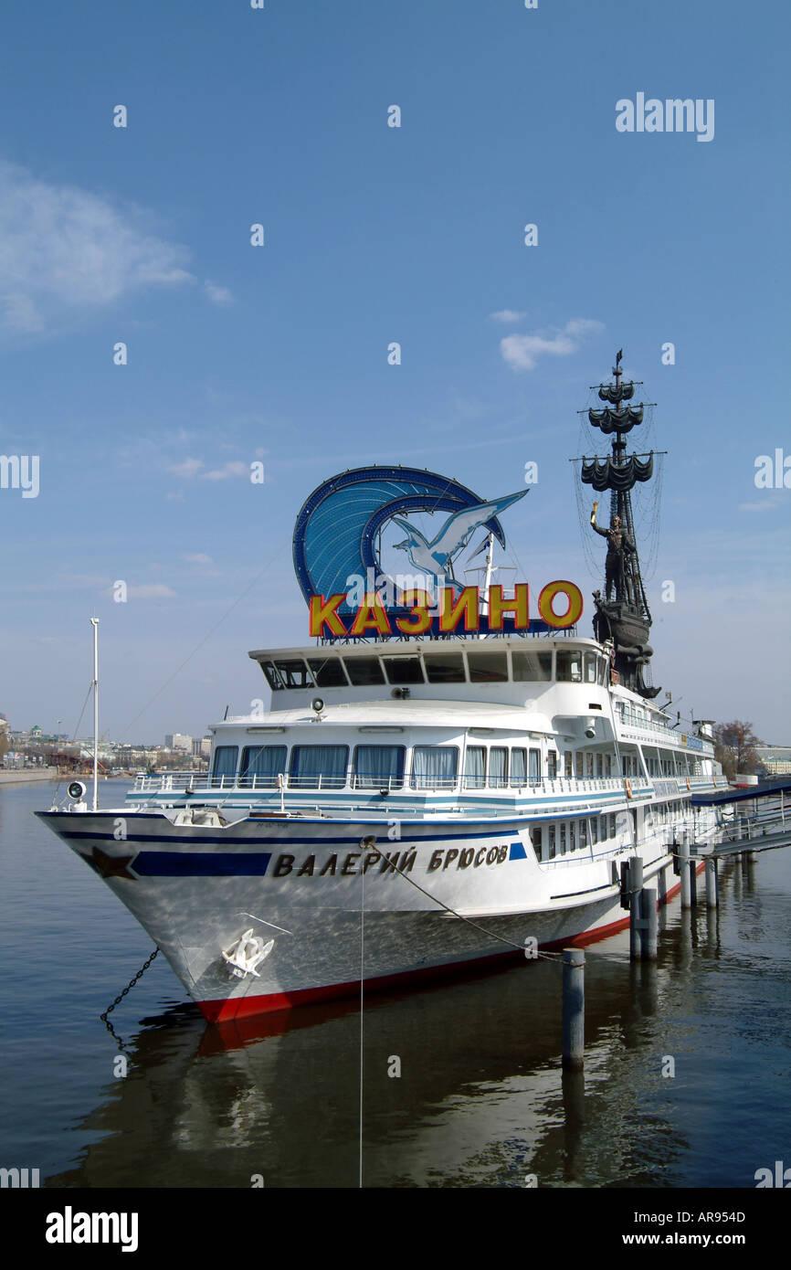 Little river casino ship