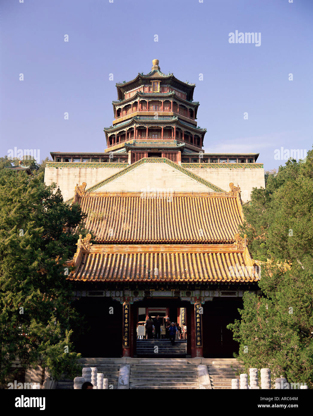 Qing architecture, Huihai Si, Sea of Wisdom temple, the Summer Palace, Beijing, China, Asia - Stock Image