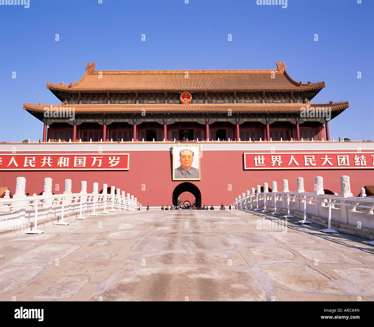 Portrait of Chairman Mao, Gate of Heavenly Peace (Tiananmen), Tiananmen Square, Beijing, China, Asia - Stock Image