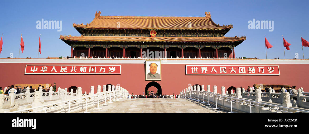 Gate of Heavenly Peace (Tiananmen), Tiananmen Square, Beijing, China, Asia - Stock Image