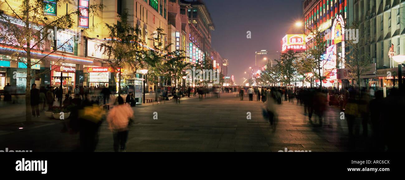 New pedestrian shopping street, Wangfujing, Beijing, China, Asia - Stock Image
