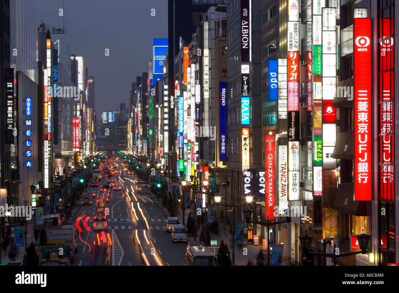Chuo-dori, elevated view at dusk along Tokyo's most exclusive shopping street, Ginza, Central Tokyo, Honshu, - Stock Image