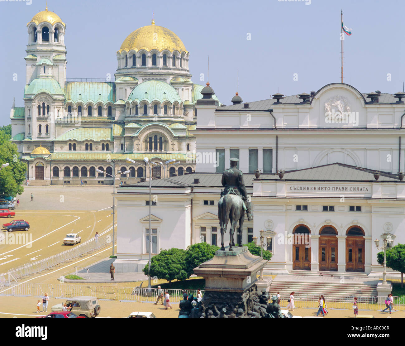 National Assembly and Alexander Palace, Sofia, Bulgaria Stock Photo