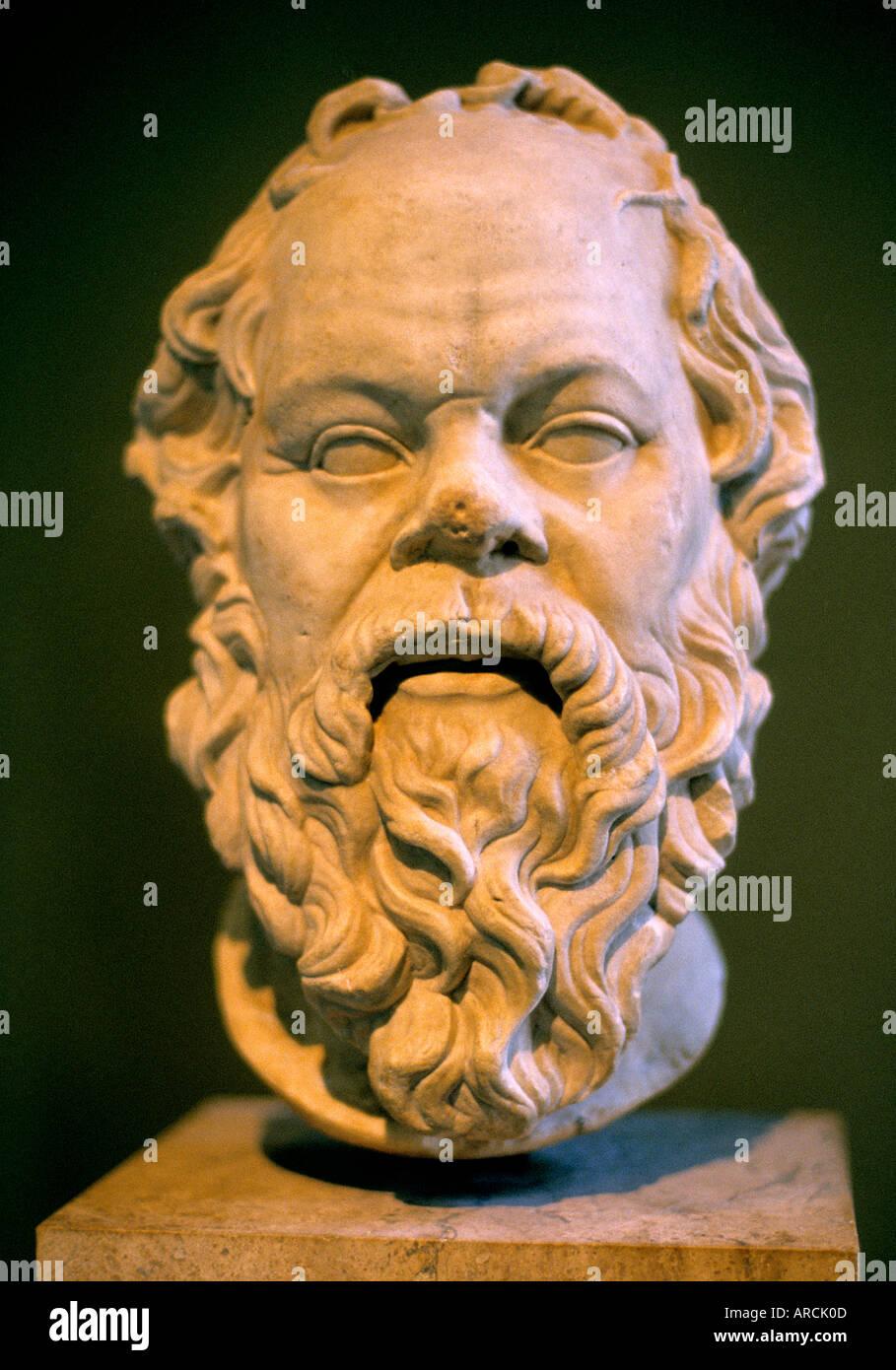 греция философы картинки древняя