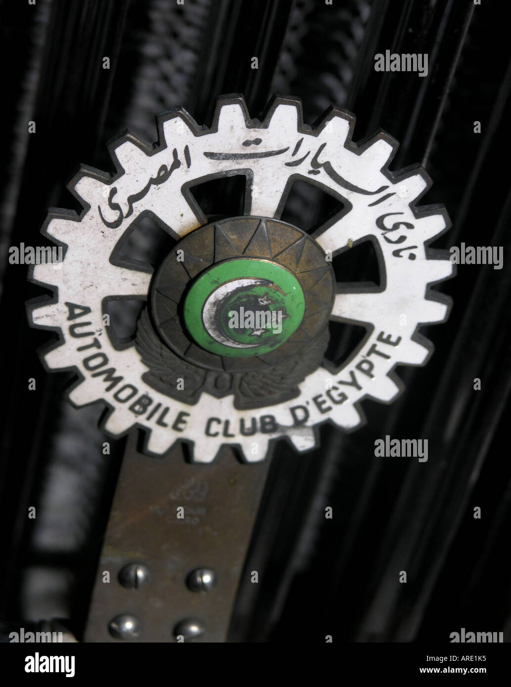 Automobile Club D'Egypte badge - Stock Image