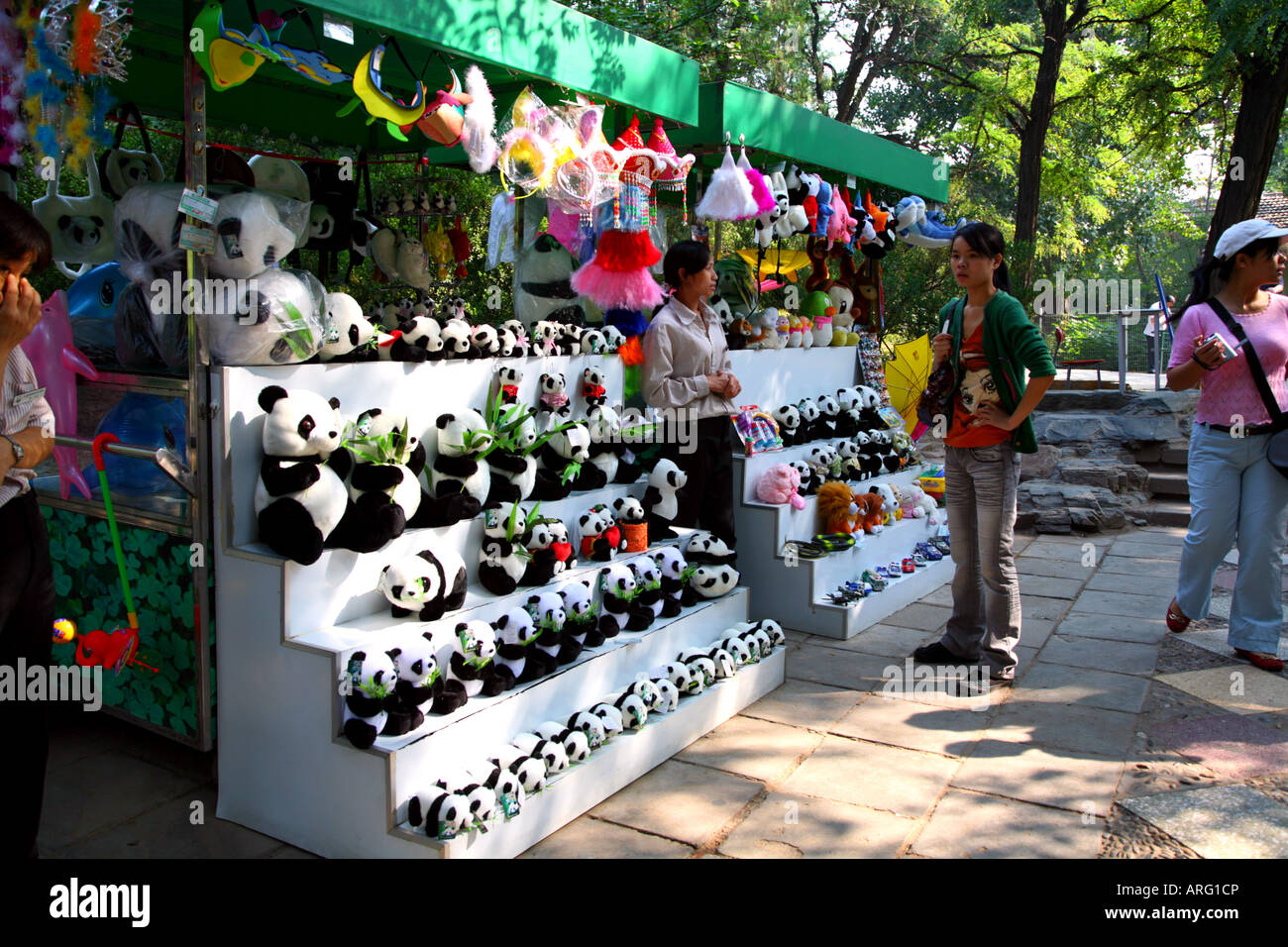 Giant Panda souvenir shop, Beijing Zoo. - Stock Image
