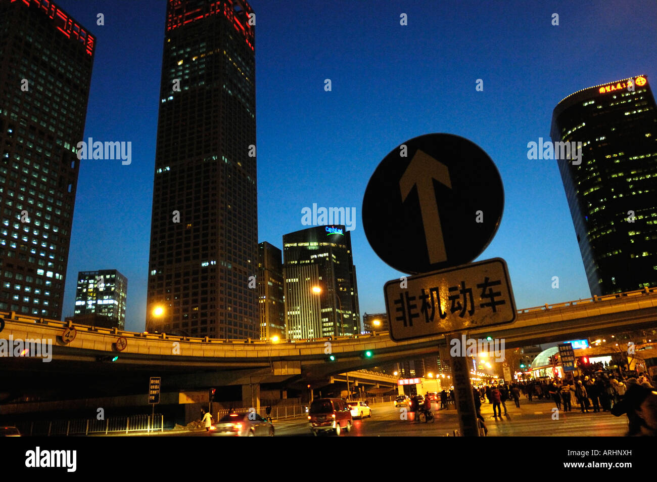 Beijing CBD. 14-Feb-2008 - Stock Image