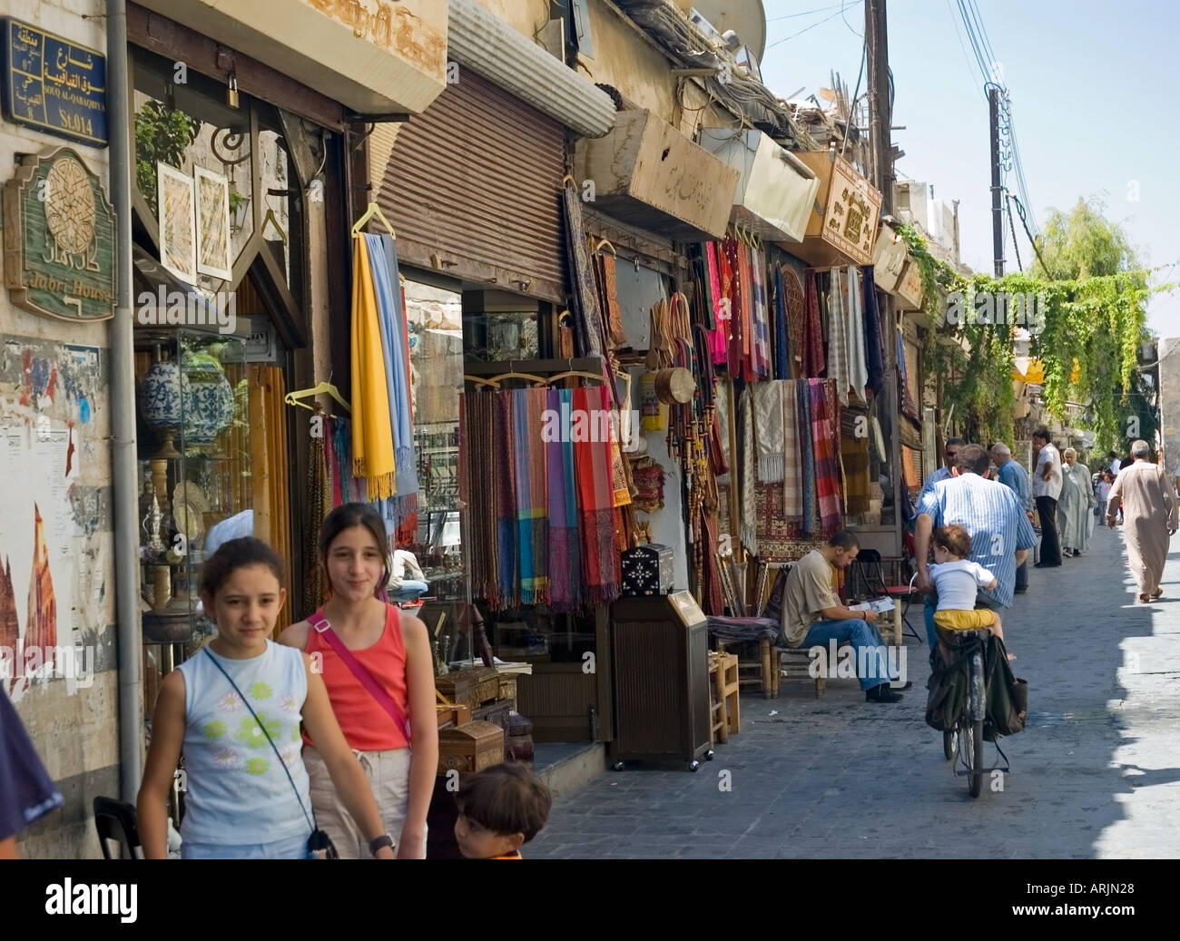 Crowded market of al-Hamidiyya souk, souq, district of Damascus, Syria, Middle East. DSC 5684 Stock Photo