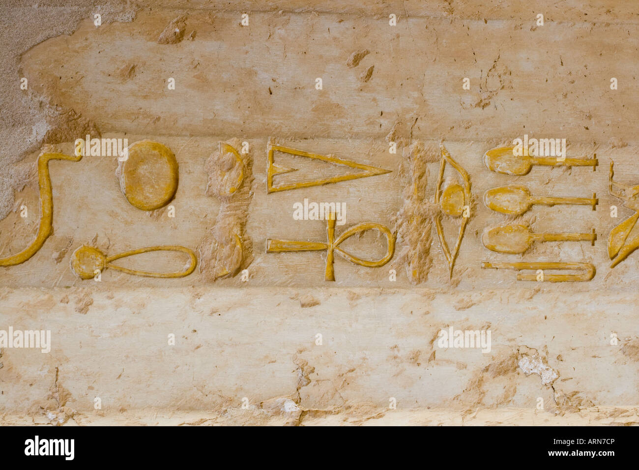 Hieroglyphs on the walls of the central court Temple of Hatshepsut West Bank Luxor Nile Valley Egypt - Stock Image
