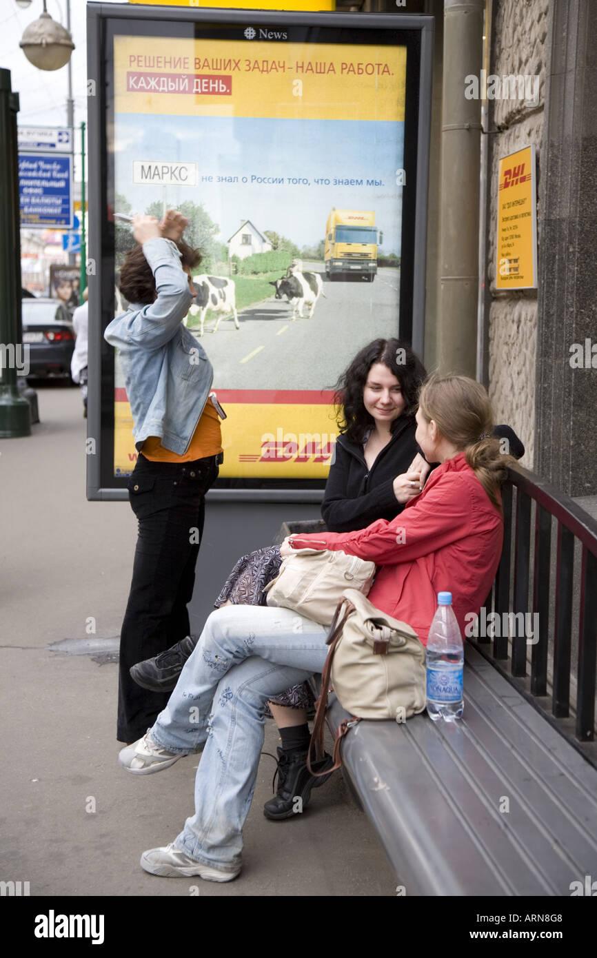 Работа в москве в офисе для девушек работа девушка модель в москве для девушек