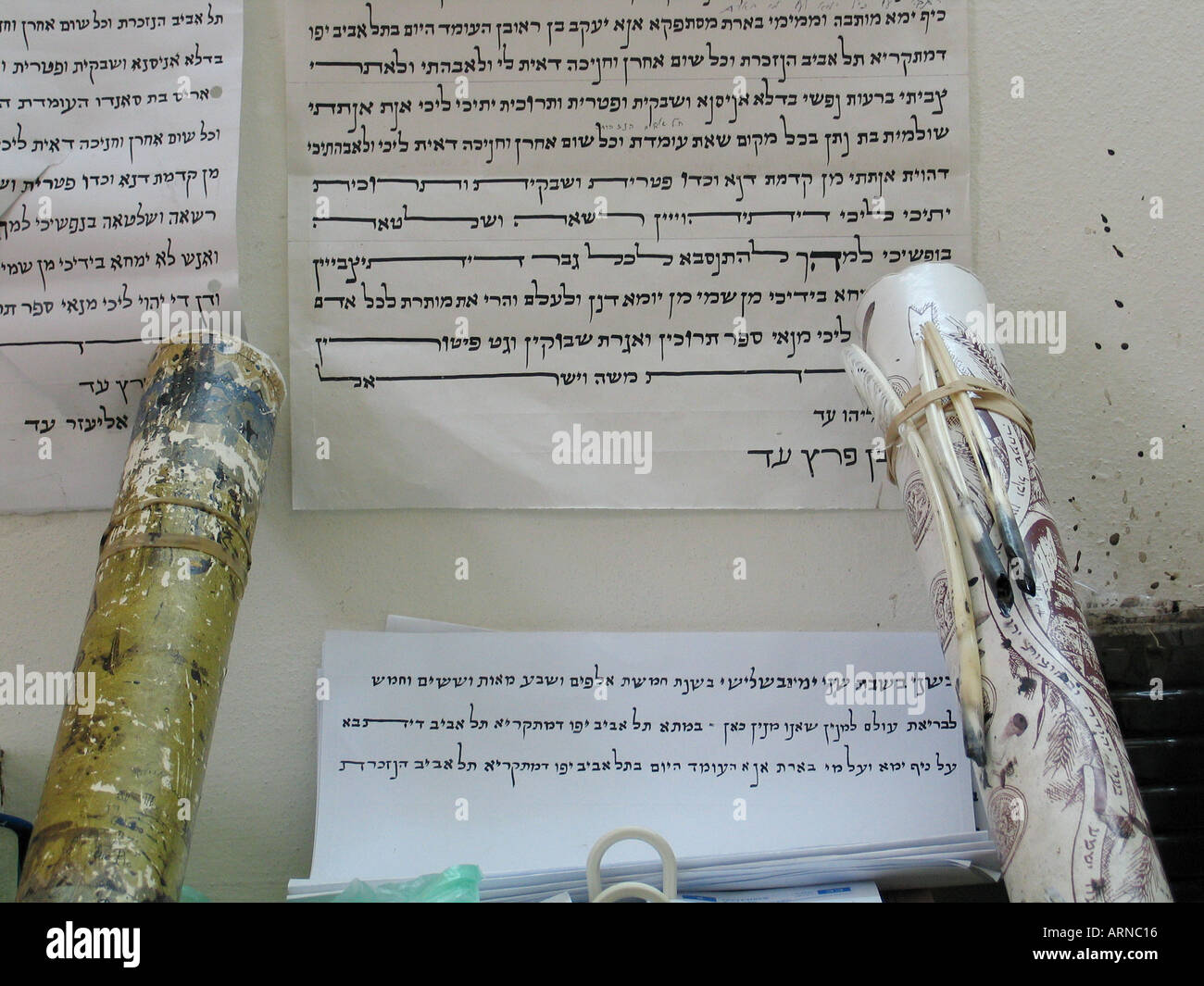 Parchment used in writing traditional Jewish divorce document - Stock Image