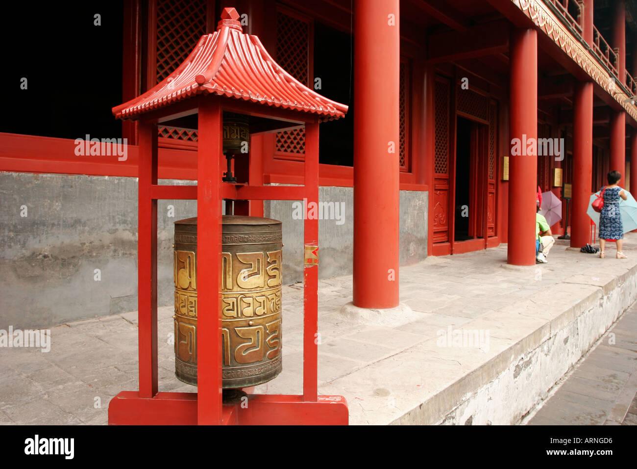 Prayer wheels at the Lama Temple in Beijing China alamyprorank - Stock Image