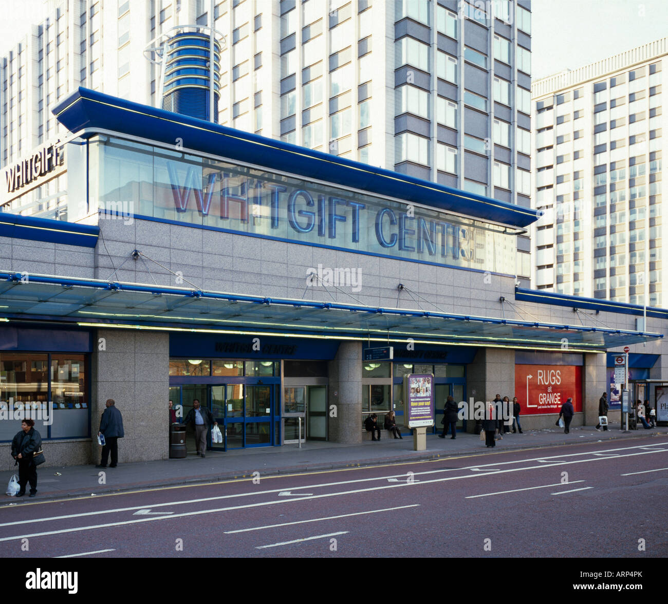 The Whitgift shopping center Croydon London England UK - Stock Image