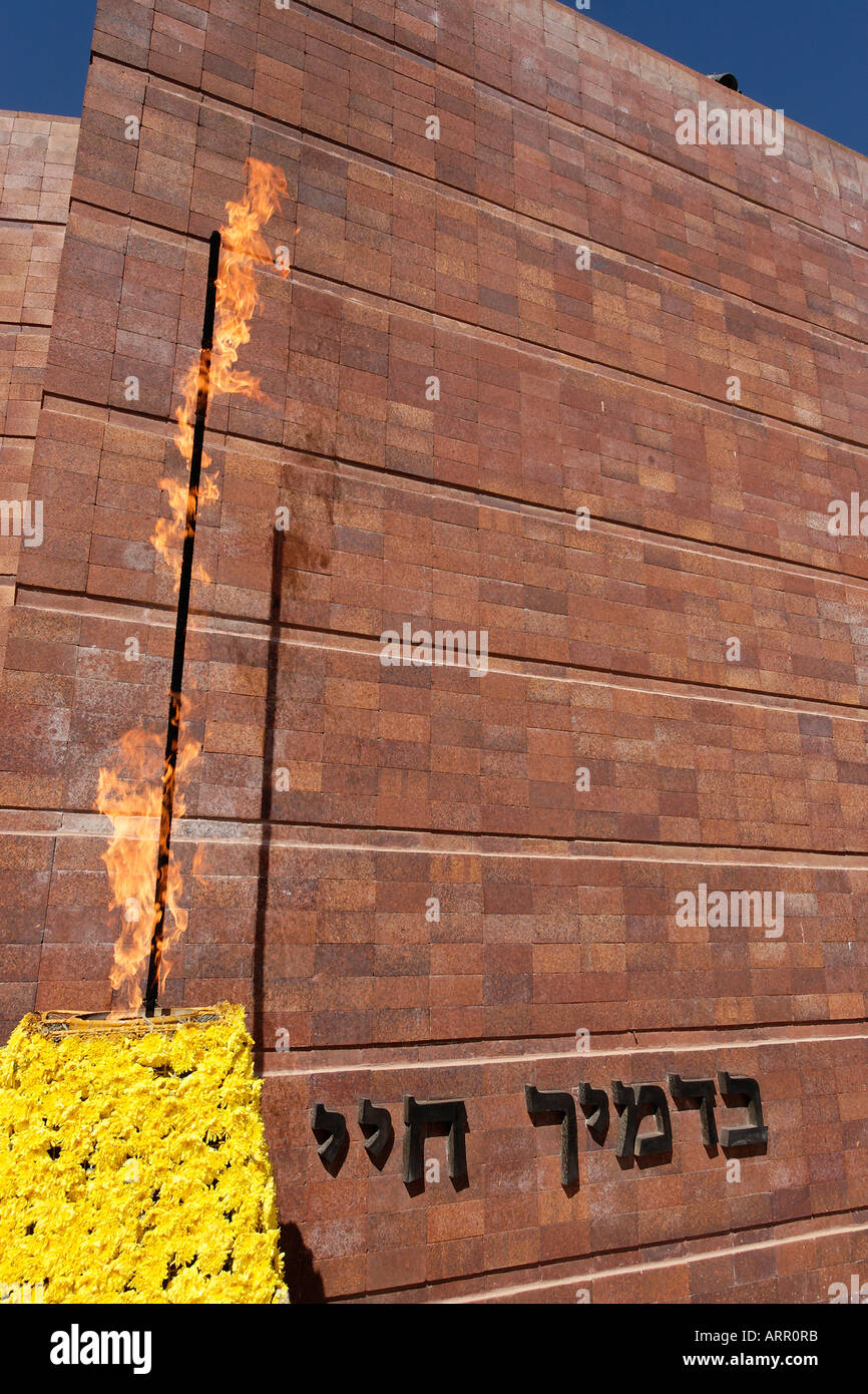 Israel Jerusalem Holocaust Memorial Day at Yad Vashem - Stock Image