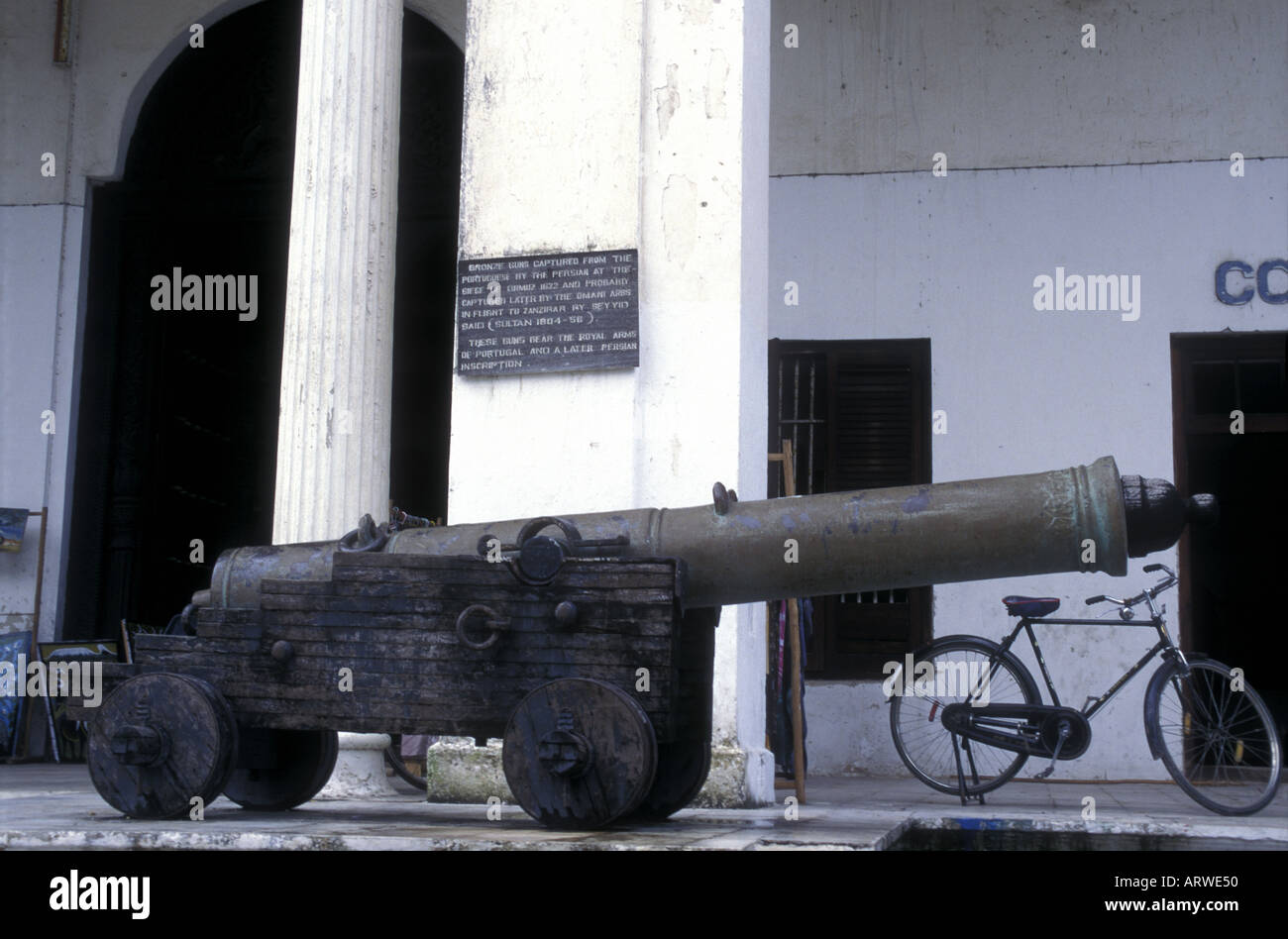 A 15th century bronze gun or cannon on the veranda of the House of Wonders or Beit el Ajaib in the stone town Zanzibar Tanzani - Stock Image