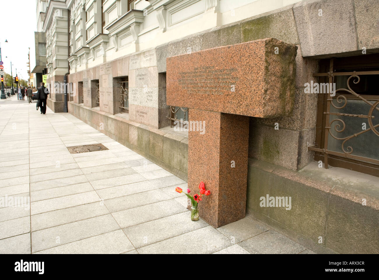 Memorial on the Museum of Genocide Victims in Vilnius Lithuania. Used by the Gestapo and KGB as a prison - Stock Image