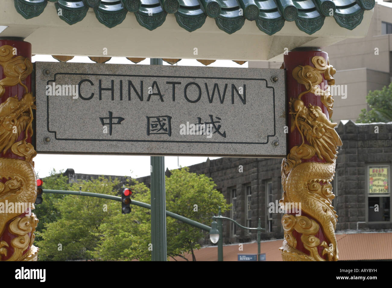 Marble sign written in both english and chinese welcomes all visitors to scenic and historic Chinatown area of downtown - Stock Image