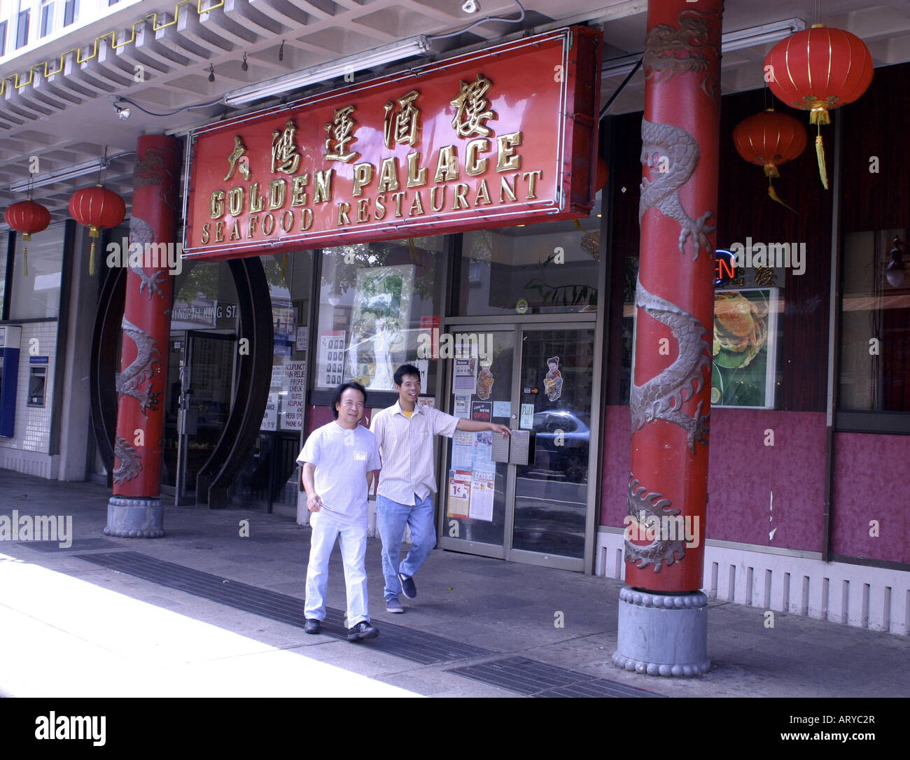 The Golden Palace Is One Of Honolulu S Favorite Chinese