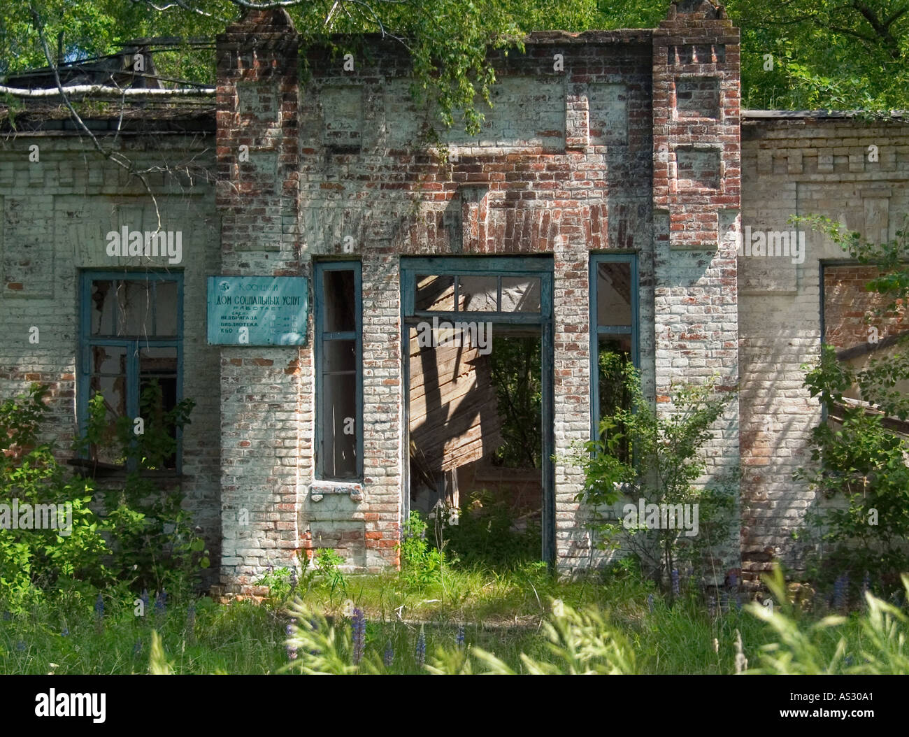 Derelict property in Chernobyl exclusion zone near state border of Ukraine and Belarus - Stock Image
