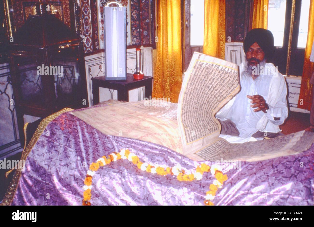 guru granth sahib pdf hindi