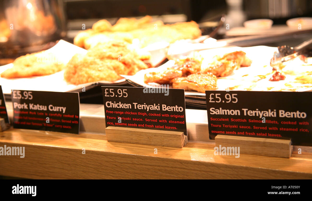 Japanese Hot Food Counter Stock Photo Alamy