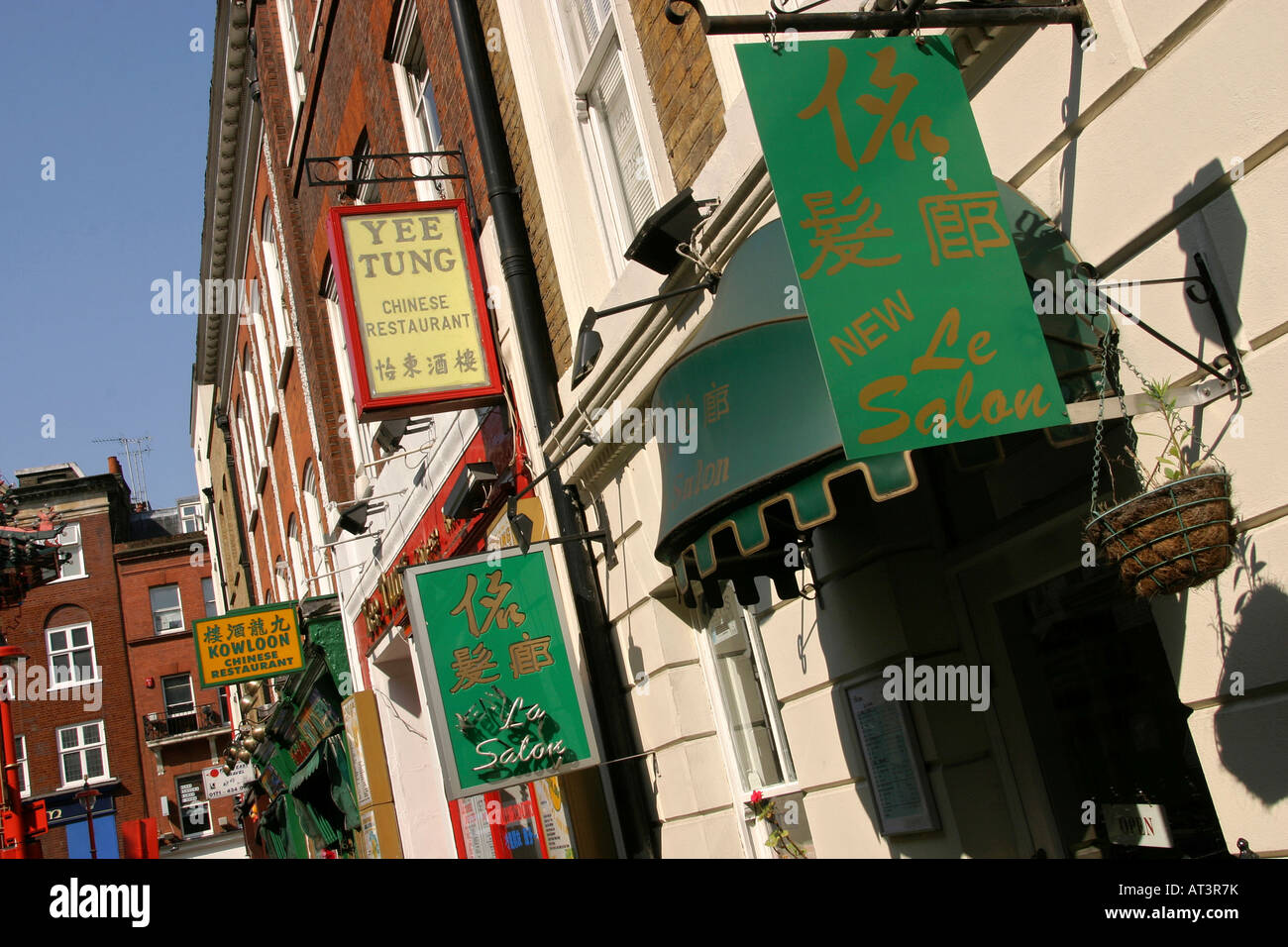 UK London Chinatown Gerrard Street Chinese signs - Stock Image