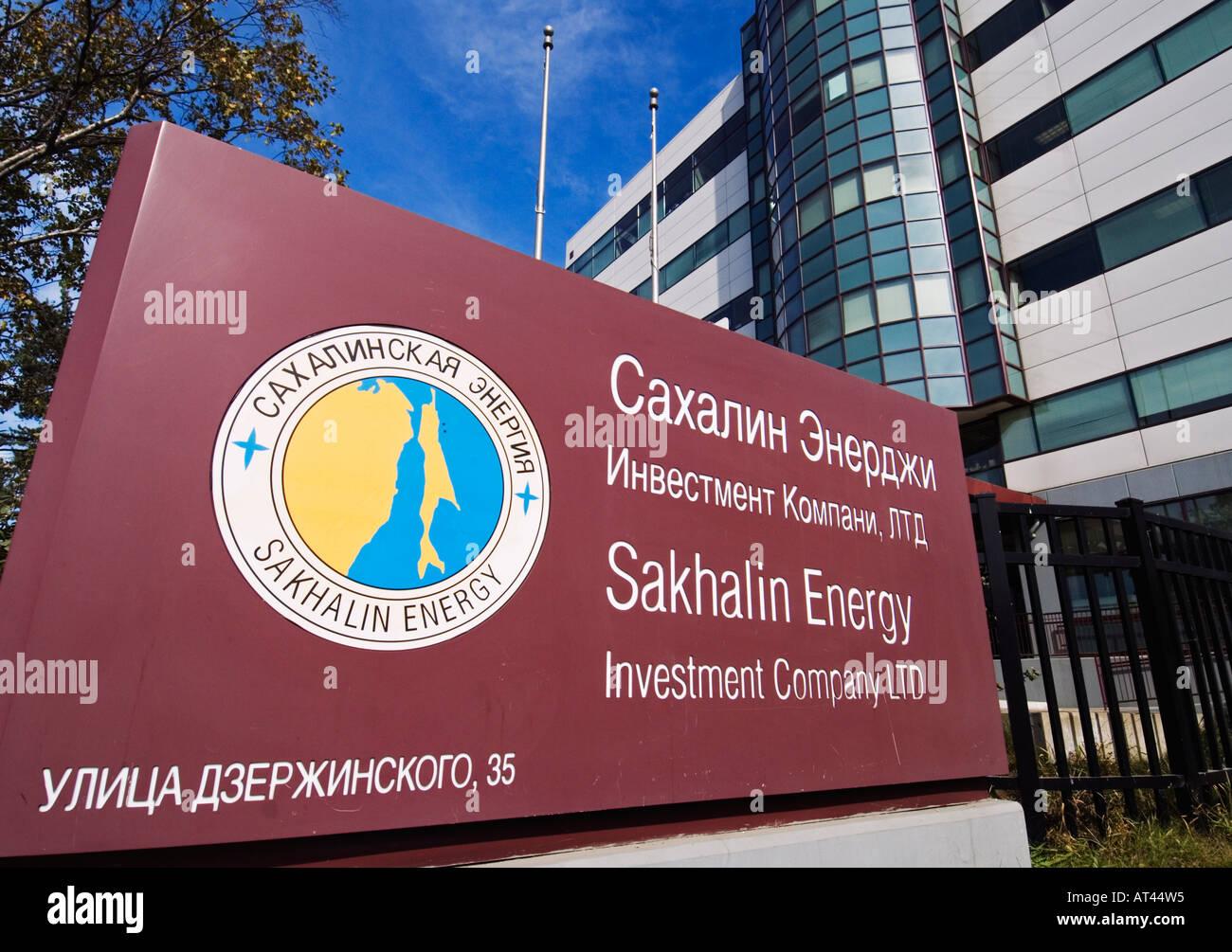 sakhalin energy investment