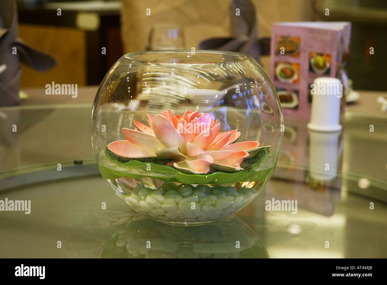 Lotus Flower Center Piece At The Taishengyuan Restaurant Pudong