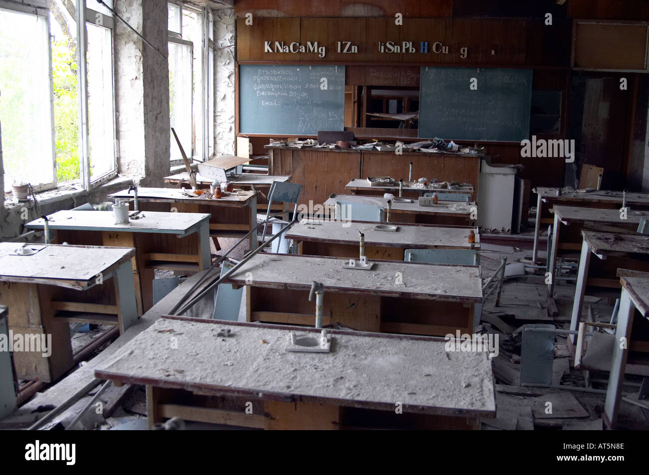 Classroom in a school in Prypiat (Chernobyl), Ukraine. 19 years after disaster. - Stock Image