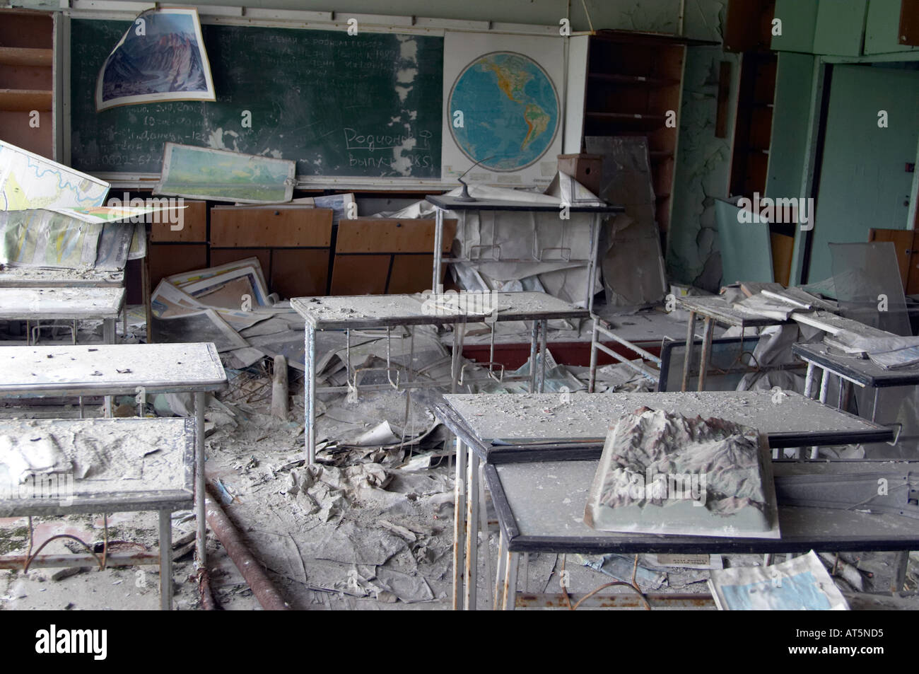 a school in Prypiat (Chernobyl), Ukraine. 19 years after disaster. - Stock Image