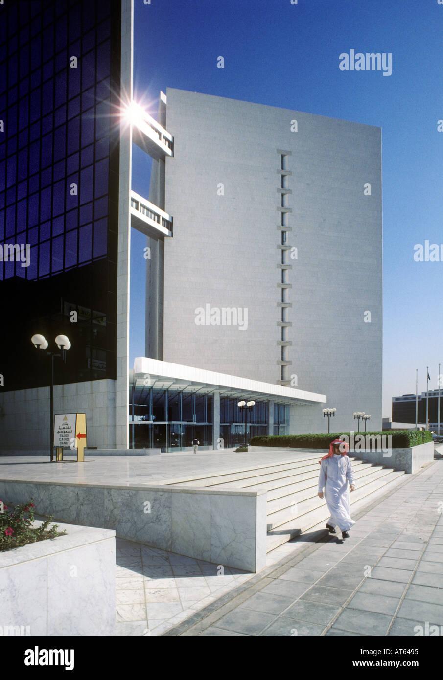 The King Faisal Development in Riyadh Saudi Arabia - Stock Image