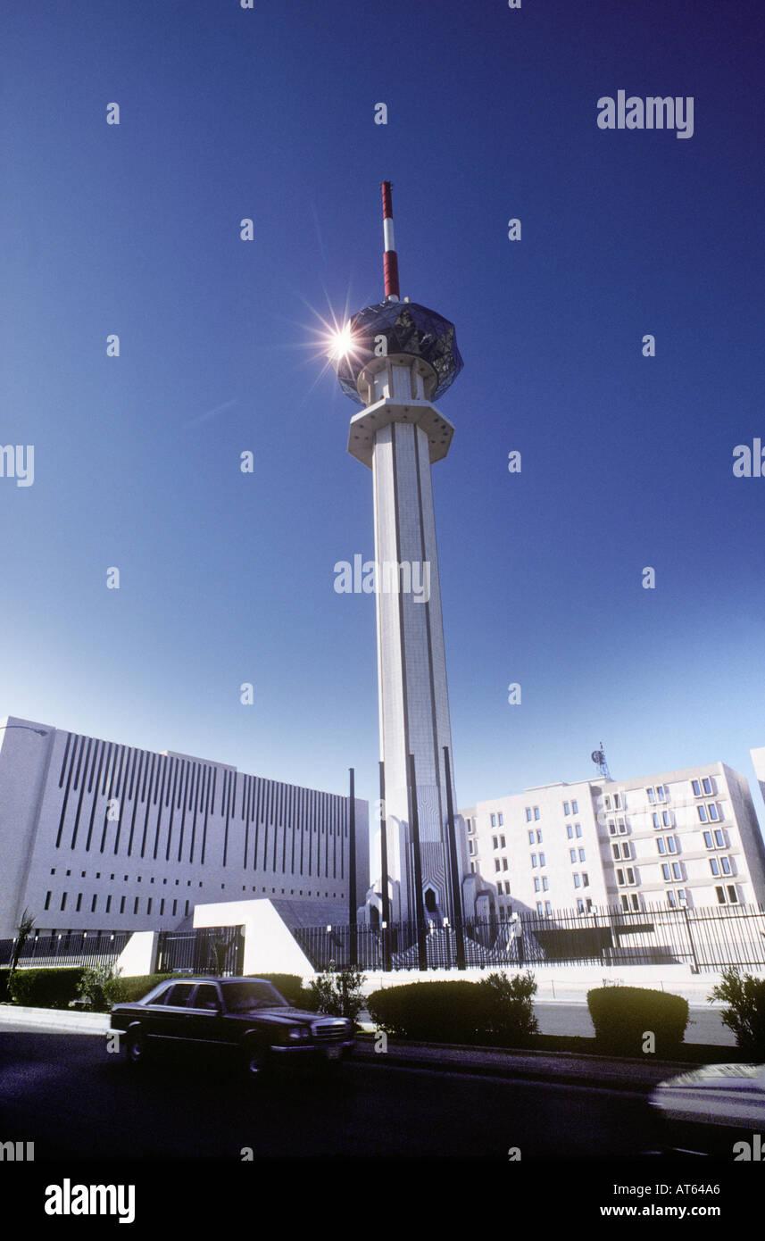 Ministry of Information Tower Riyadh Sudi Arabia - Stock Image