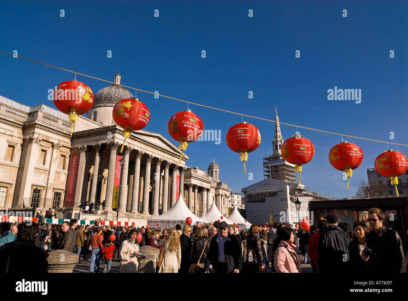 Chinese New Year celebrations in Trafalgar Square, London, 2008 - Year of the Rat. - Stock Image