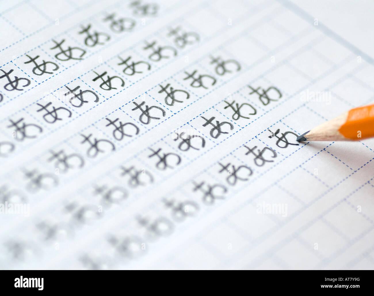 Workbooks japanese hiragana worksheets : Learn how to write japanese hiragana
