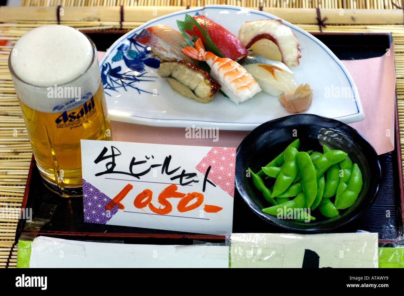 Plastic Food On Display At A Japanese Restaurant In Kyoto Station Stock Photo Alamy Click image for nutrition guide! alamy