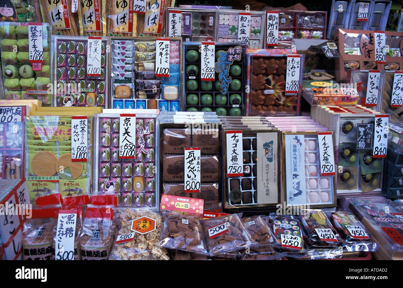 Japanese shop selling snacks and gift wrapped foods Kyoto Japan - Stock Image