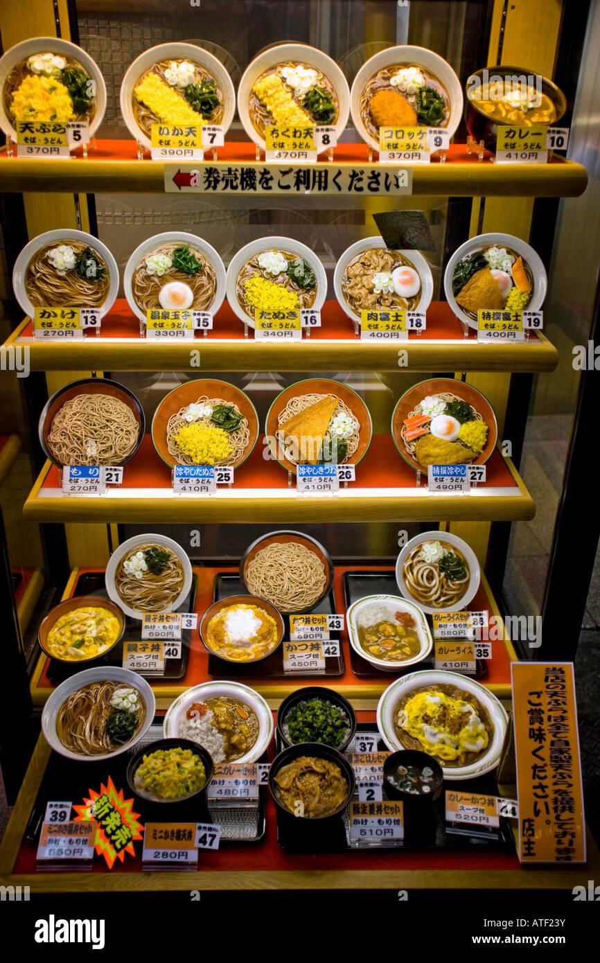 japanese restaurant fake food menu stock photos japanese