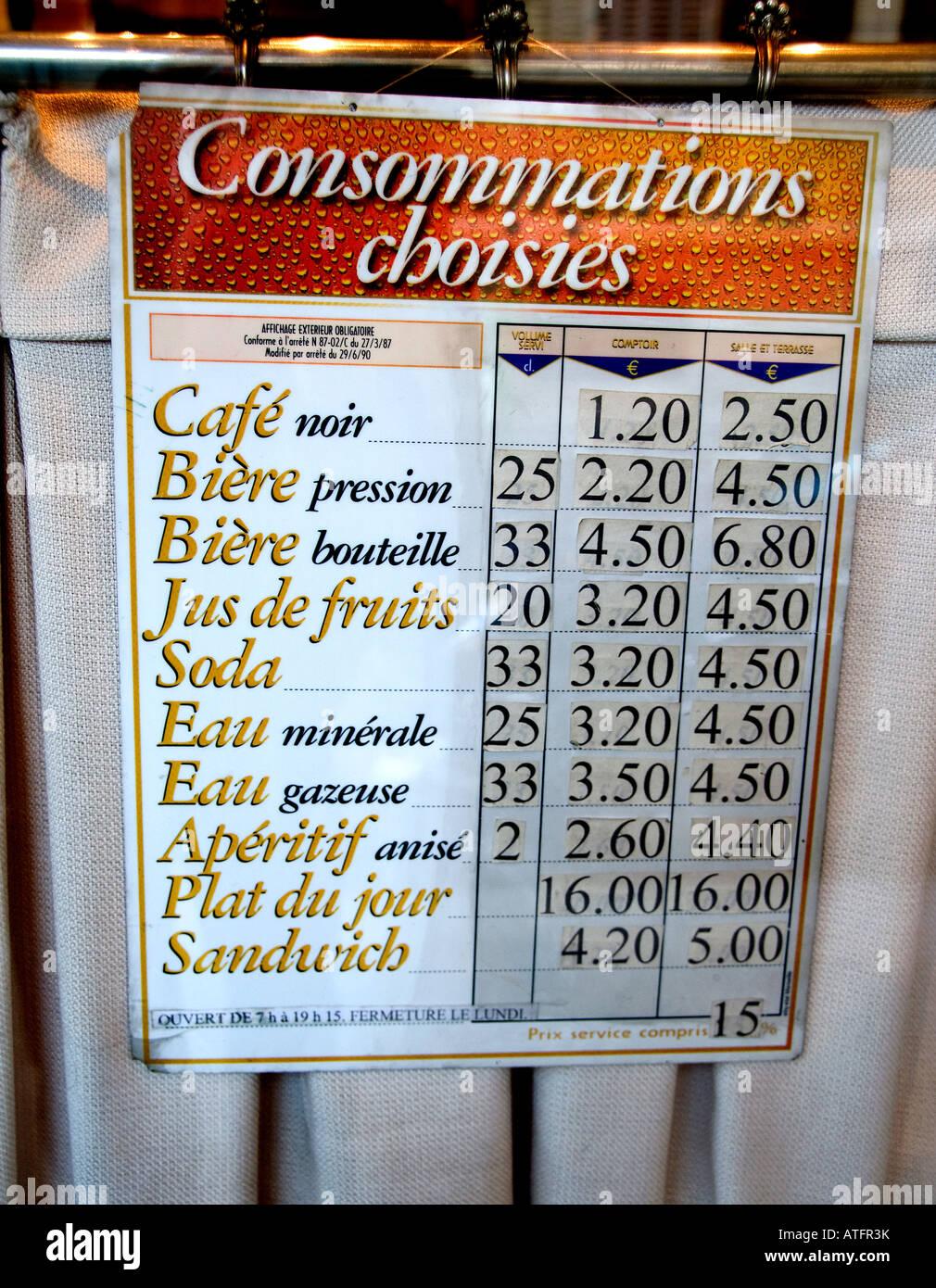 Paris Cafe Theme Stock Photos Paris Cafe Theme Stock